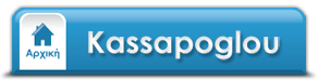 KASSAPOGLOU