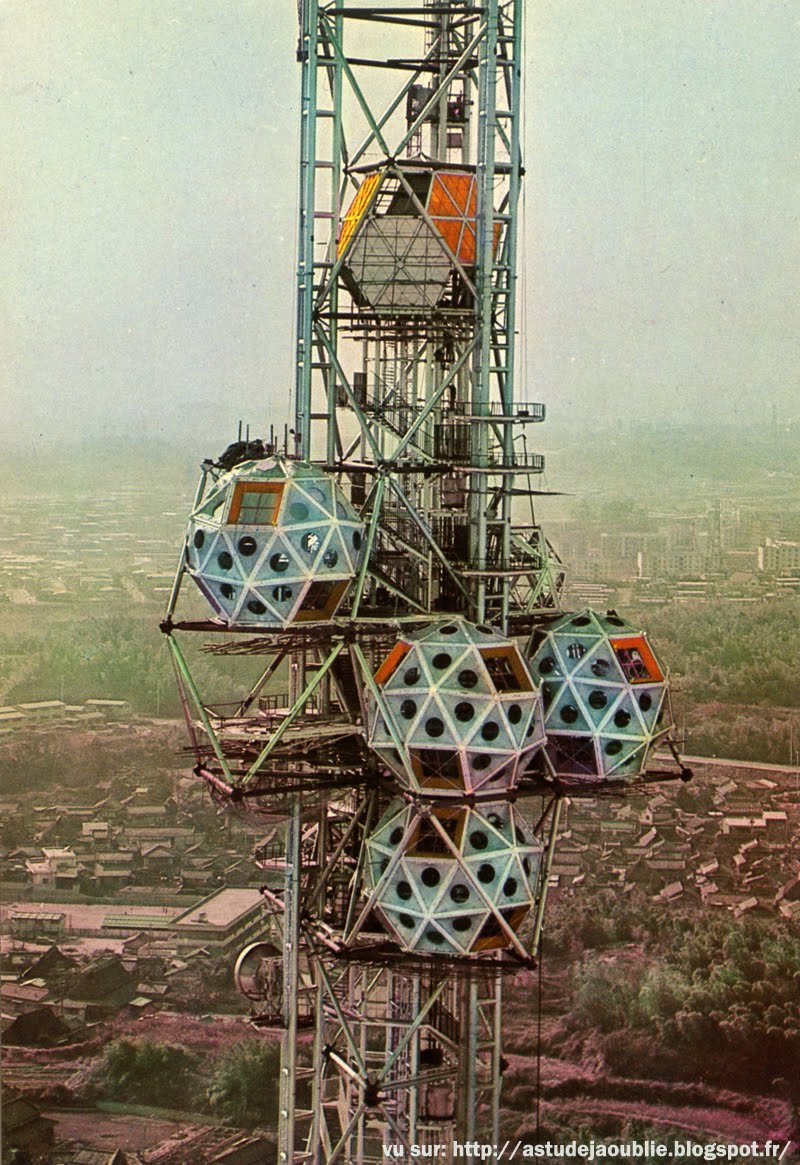 Osaka japon cartes postales de l 39 expo 70 for Architecture 1970