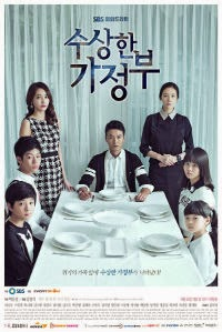 The Suspicious Housekeeper / 수상한 가정부 / Strange Housekeeper