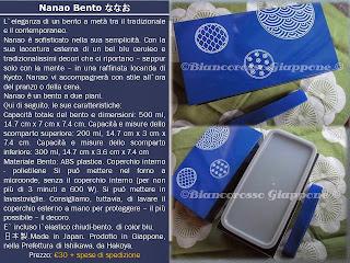 http://bento.biancorossogiappone.com/#!album-0