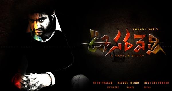 Image Result For Telugu Full Movie Ntr Oosaravelli
