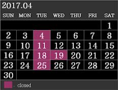 Calender 2017 【3/13(月)20時閉店】