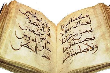 Sanad, Harta Istimewa Kaum Muslimin