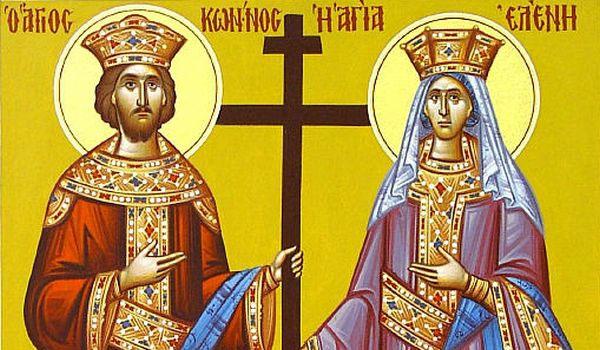 Свети цар Константин и Јелена – равноапостолни светитељи
