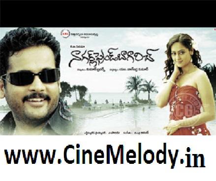 Naa Girl Friend Baaga Rich Telugu Mp3 Songs Free  Download  2009