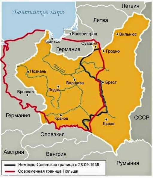 Литовец
