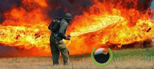 Penyembur Api