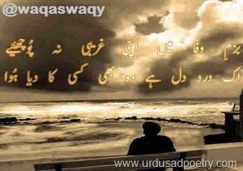 Bazm-e-Wafa Me
