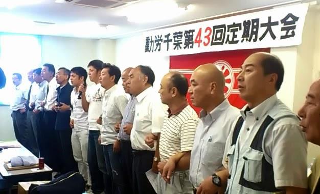 http://www.doro-chiba.org/news/2014_news01/news_14_203.htm
