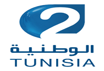 Regarder Tunisie Tv 2 En Direct