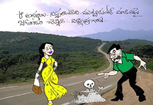 Comedy Cartoons