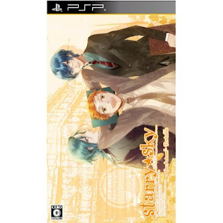 [PSP] [Starry☆Sky~After Autumn~ Portable] ISO (JPN) Download