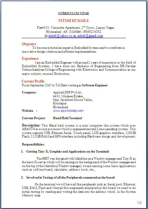 Sle Embedded Software Engineer Cover Letter Cover Report Web