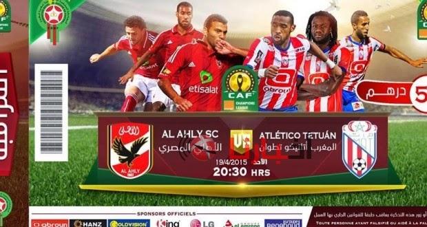 تردد قناة CRT المغربية الرياضية على نايل سات
