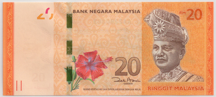 Image result for RM20