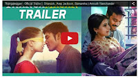 'தங்கமகன்' ட்ரெய்லர், Dhanush's Thangamagan Movie Official Trailer is Out – Watch Here, Dhanush starrer Thanga Magan, Dhanush, Amy Jackson, Samantha