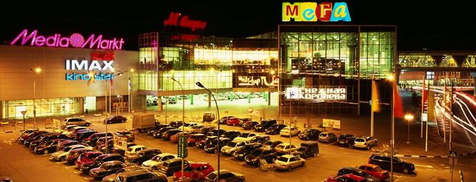 Торговый комплекс «МЕГА Белая дача»
