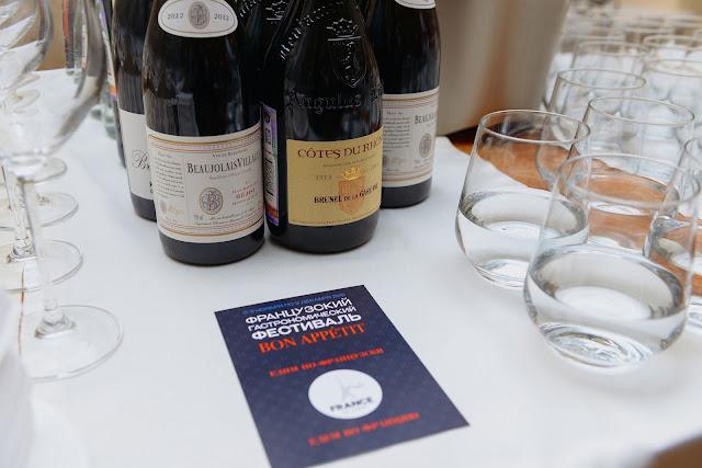Nord 55 Французский гастрономический фестиваль Bon Appétit 9/11/2015-9/12/2015