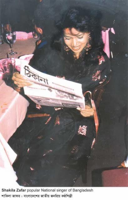 Shakila Zafar reading Thikana