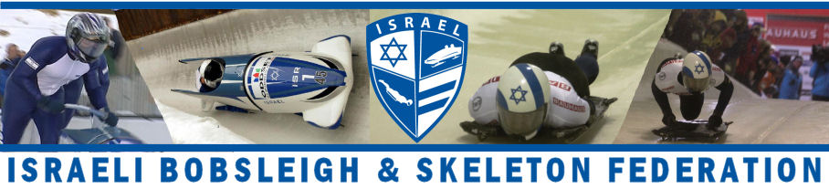Israeli Bobsleigh & Skeleton Federation