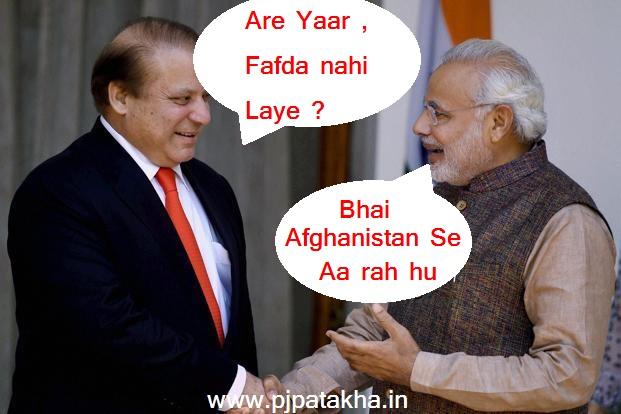 Modi in pakistan funny pic