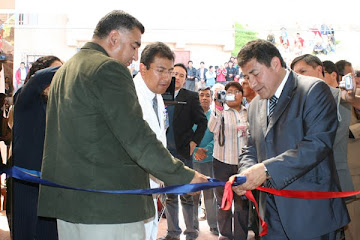 INAUGURACIN DE MODERNOS QUIRFANOS DEL HOSPITAL UNIVERSITARIO