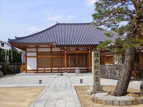 地蔵寺(じぞうじ)