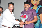 Andala Chandamama press meet photos-thumbnail-5