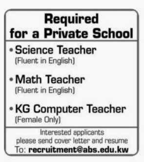 مطلوب مدرس كمبيوتر علوم رياضيات