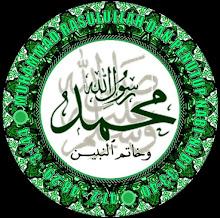 :: RASULULLAH NABI MUHAMMAD S.A.W ::
