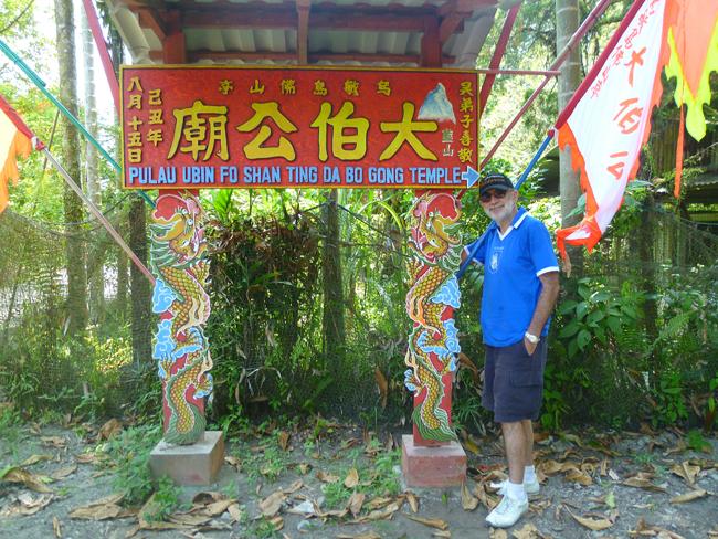 Pulau Ubin Fo Shan Ting Da Bo Gong Temple