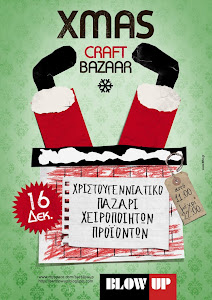 Xmas craft Bazaar