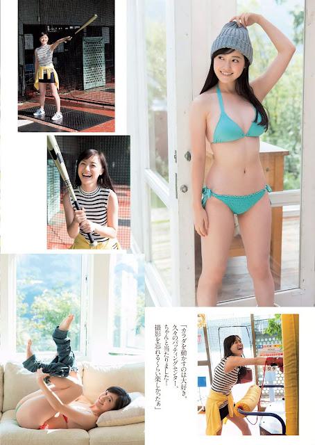 小林麗奈 Kobayashi Reina Weekly Playboy Nov 2015 Images 2