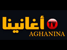 Aghanina TV Iraq شاهد البث الحي المباشر قناة أغاني العراق على النت