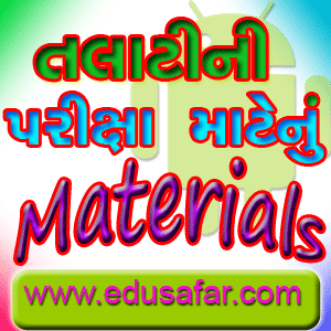 Talati  Exam Study Materials