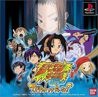 Download Game Shaman King Spirit PS1 ISO