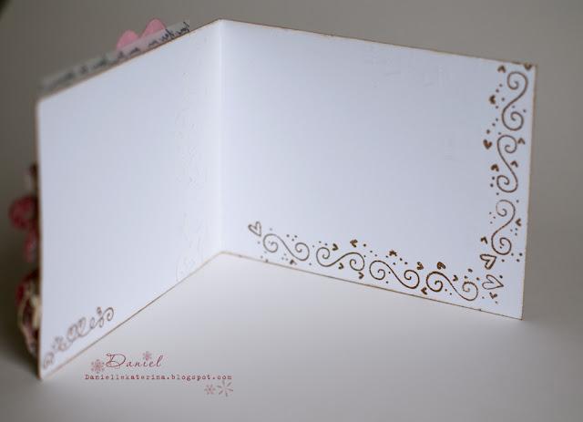 открытка внутри