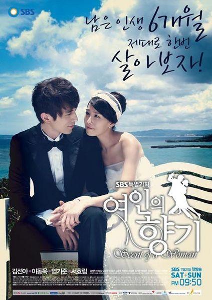 cikurngora; Kim Sun Ah; Lee Dong Wook