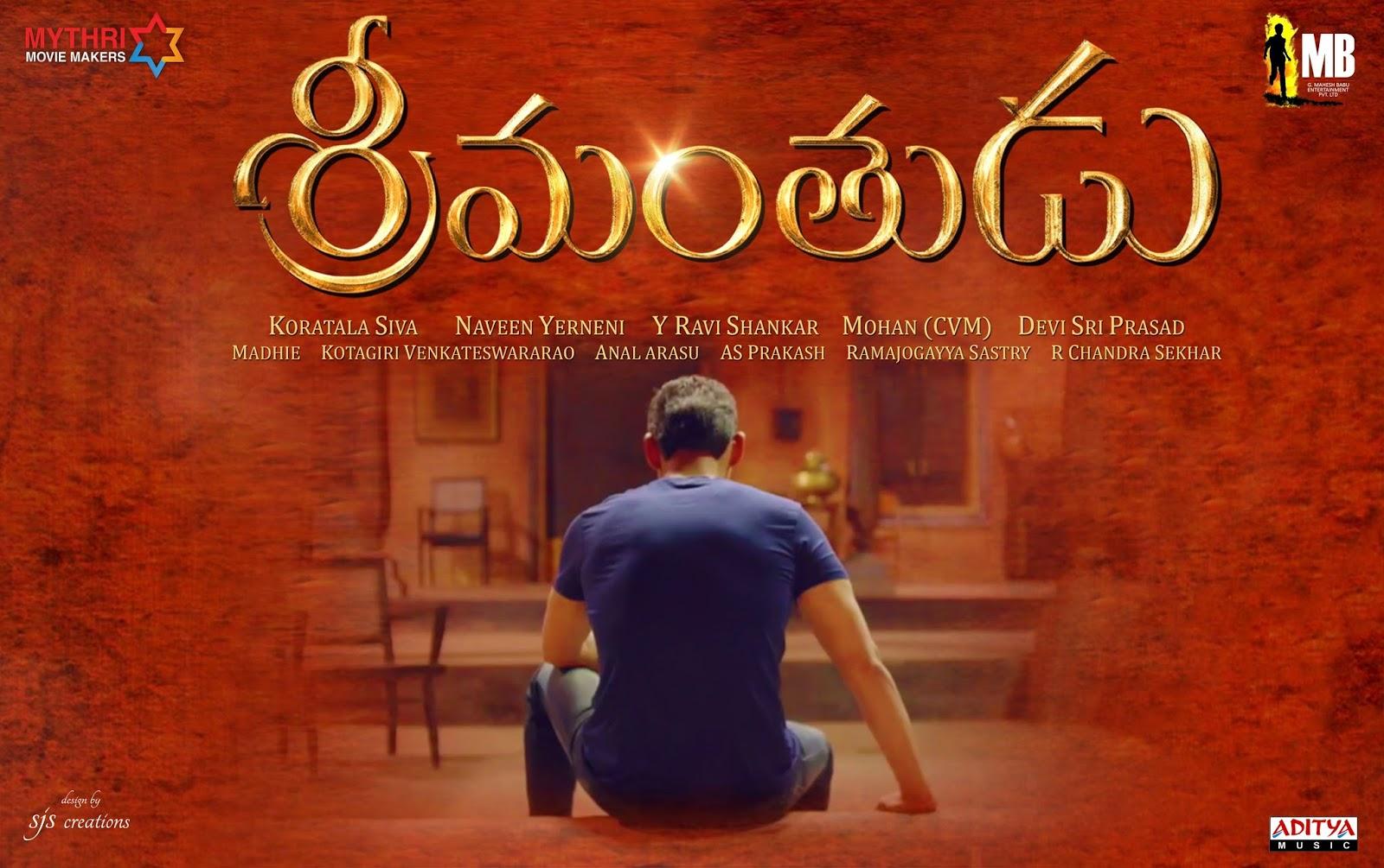 Srimanthudu New HD Posters | Mahesh Babu | Sruthi Hassan