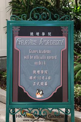 [Hong Kong Disneyland] Halloween Choose your Dark Side 2012 Hkmsg_twams44_15