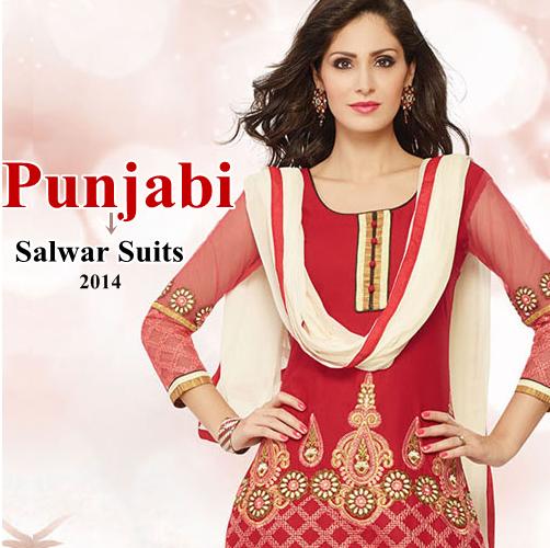 Punjabi Salwar Kameez 2014