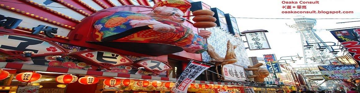 Osaka Consult