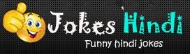 Jokes Hindi - Funny Hindi Jokes and Funny Images