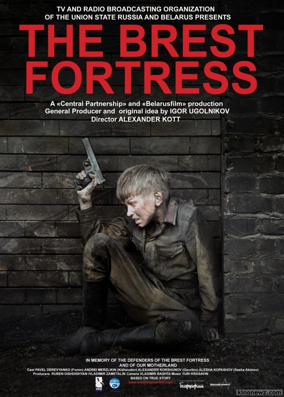 Pháo Đài Brest - The Brest Fortress (2010)