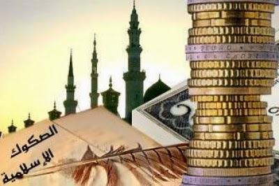 Bisnis dan Jual Beli Islam