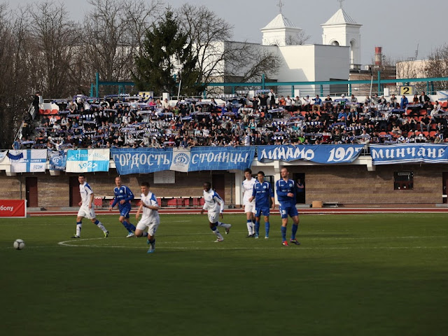 Dinamo Minsk Minsk