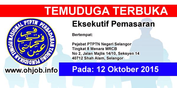 Jawatan Kerja Kosong Perbadanan Tabung Pendidikan Tinggi Nasional (PTPTN) logo www.ohjob.info oktober 2015