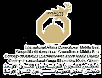 Geopolitical International Council over Middle East - Consejo Int. Geopolitico sobre Medio Oriente