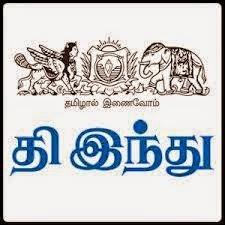 the hindu,