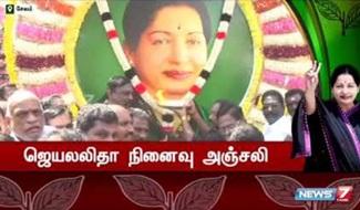 Tamilagam Muzhuvathum Amma Jayalalithaa..